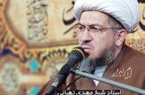 فیلم حمله به شیخ مهدی تهرانی با چاقو- فوری