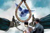 رهایی از اعدام