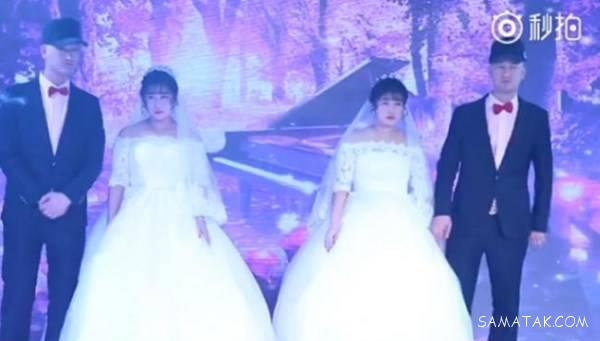 شب زفاف دوقلوهای خواهر و برادر