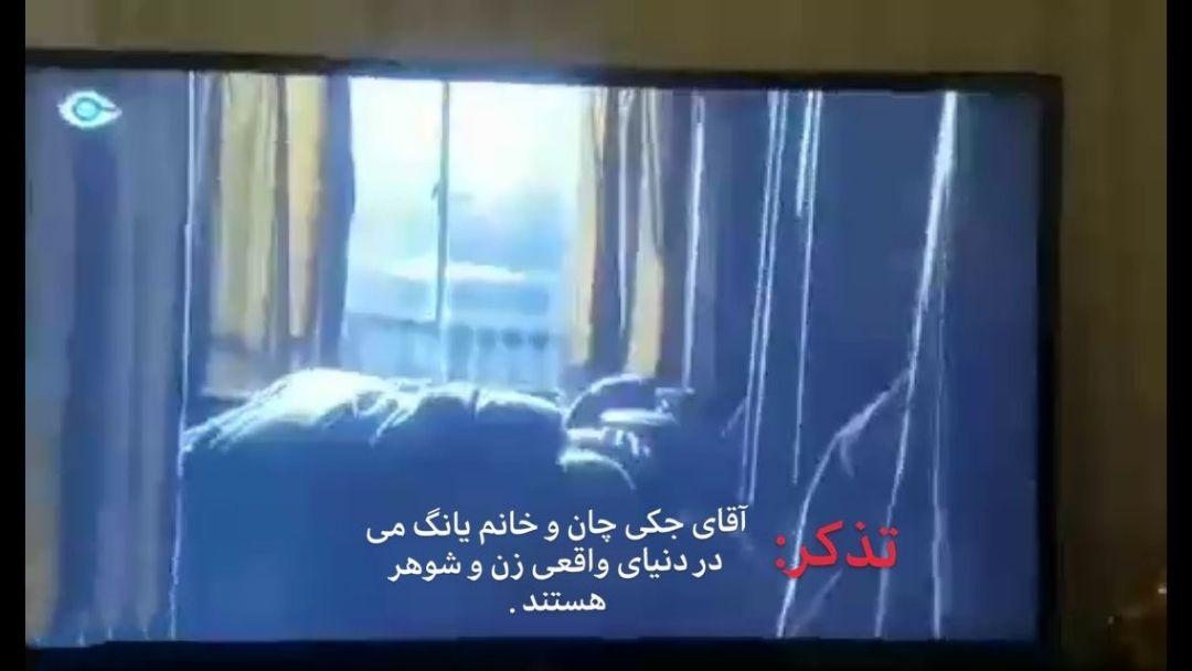 فیلم لورفته اصلی بدون سانسور جکی جان در شبکه کیش
