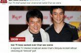 پخش صحنه های جنسی در شبکه کیش