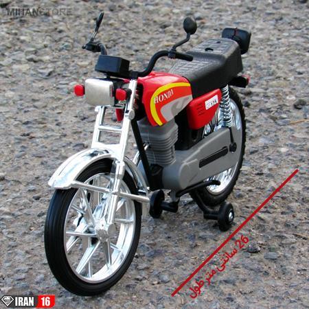 خرید ارزان ماکت موتور HONDA CG125 خرید اینترنتی ماکت موتور سیکلت HINDA CG 125 خرید ماکت موتور HONDA مدل CG125 با تخفیف ویژه فروش عمده ماکت موتور سیکلت هوندا HONDA مدل CG125 قیمت ماکت موتورسیکلت هوندا مدل cg125 ماکت موتور سیکلت هوندا 125 دیجی کالا ماکت موتور هوندا CG125