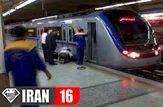 خودکشی جوان تهرانی