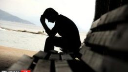 رهایی از غم وغصه و افزایش رزق و روزی