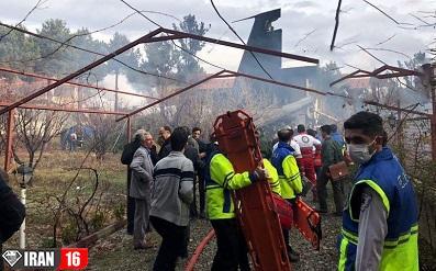 سقوط+هواپیما