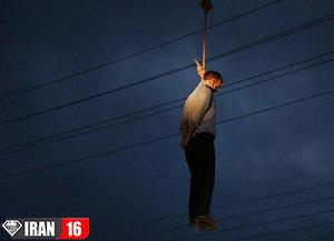 صدام ایرانی اعدام شد
