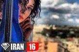 عکس بدحجاب لادن مستوفی همسر شهرام اسدی (3)