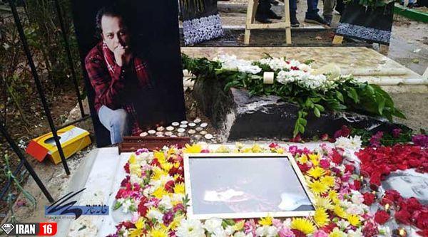 مزار پیام صابری، ۴۰ روز بعد از مرگ+عکس