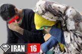 انتشار عکس زن و مردی که وحشت آفرین خیابان های تهران بودند! + جزییات