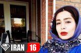 عکس بدحجاب سانیا سالاری بازیگر نقش ارغوان در سریال دلدادگان