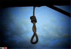اعدام زن کرجی