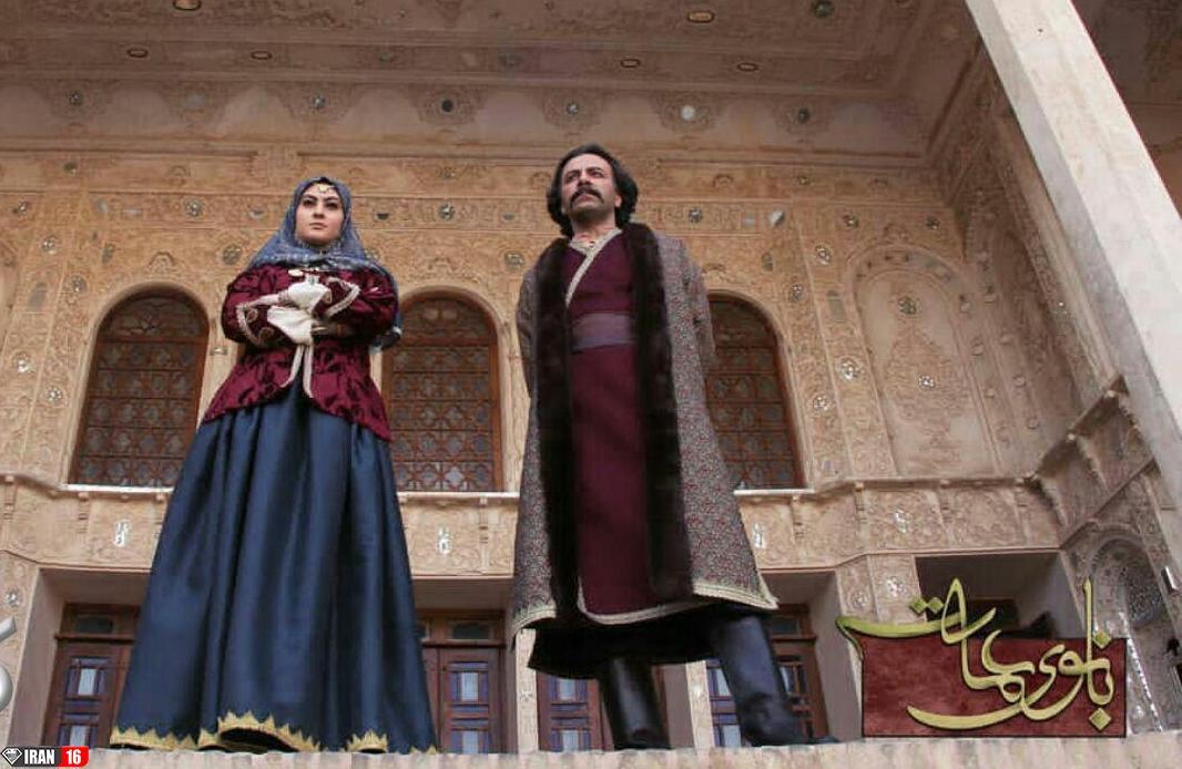 خلاصه داستان قسمت آخر بانوی عمارت