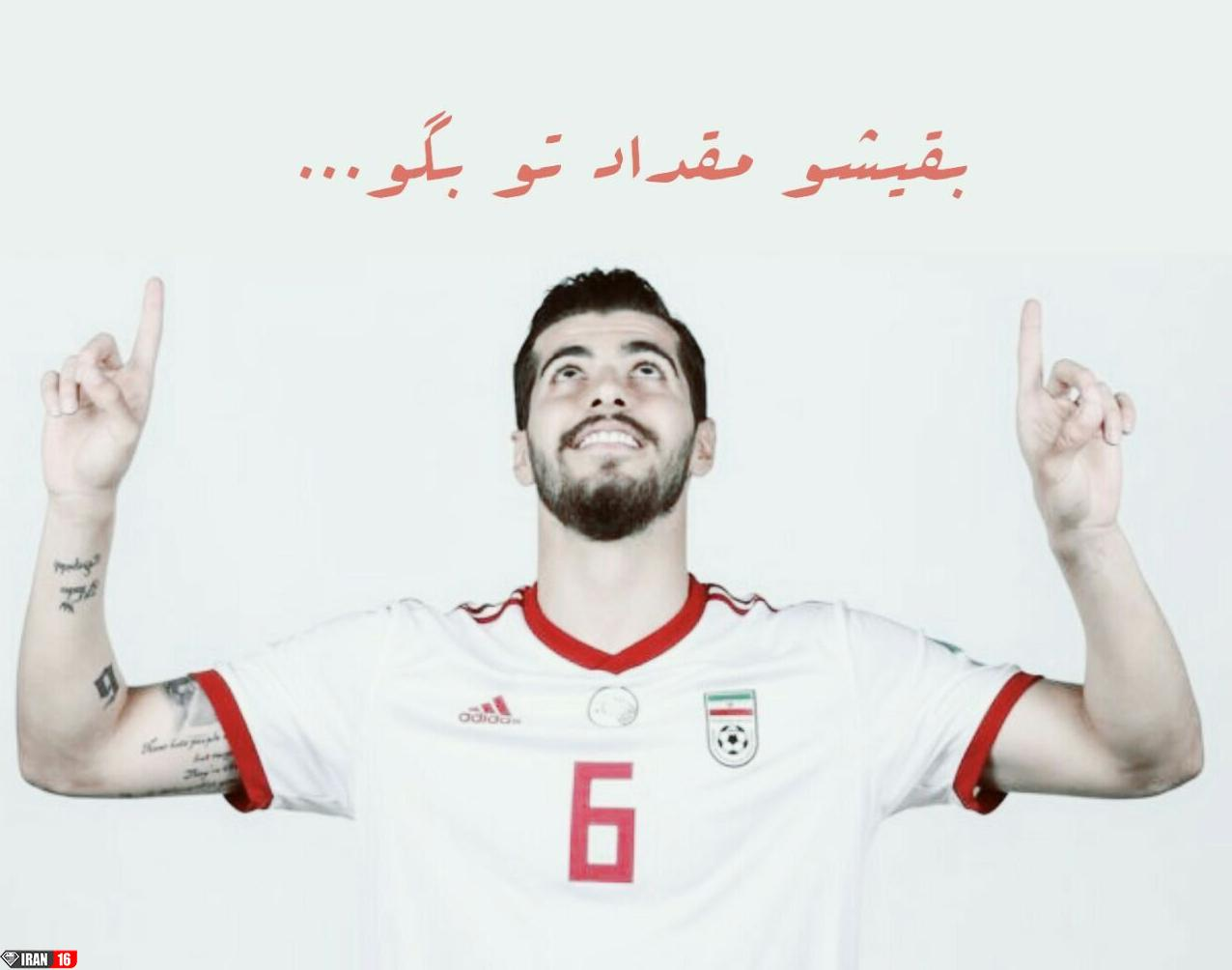 موزیک ویدیو آهنگ رپ سعید عزت الهی برای تیم ملی