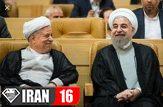 آخرین تصاویر ضبط شده از آیت الله رفسنجانی با دوربین مداربسته ! + فیلم