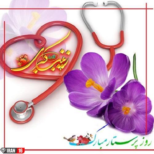 تولد حضرت زینب چه روزی است