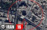 منشأ بوی بد تهران