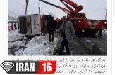 واژگونی اتوبوس در همدان با ۲۱ کشته و زخمی