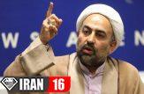 واکنش حجت الاسلام زائری به خلع لباس حسن آقامیری