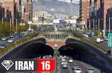 ... پولی کردن تونلهای تهران ...