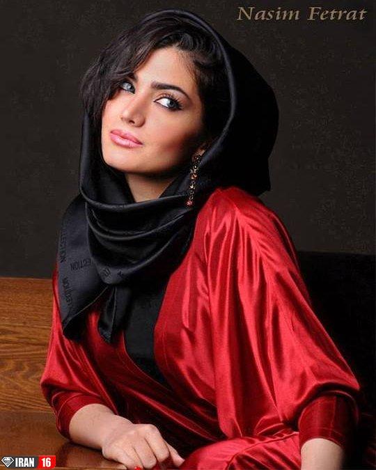 زیباترین بازیگر زن ایرانی نسیم فطرت 2