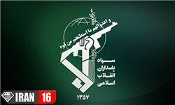 یورش نیروهای قدس سپاه به خانه تیمی عوامل حادثه تروریستی خاش