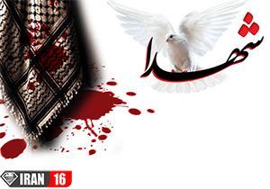 یکی از شهدای حادثه تروریستی زاهدان ، قبلا از شهادتش خبر داده بود + فیلم