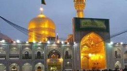 زائر امام رضا وسط صحن آقا همه را میخکوب کرد ! + فیلم