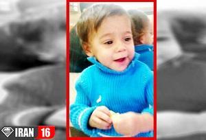 دختربچه تهرانی هم ناپدید شد