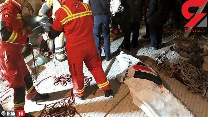 عکس جسد زن تهرانی که زمین او را بلعید + جزییات دردناک