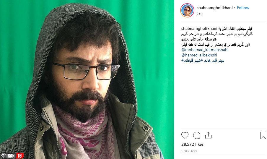 شبنم قلی خانی بدحجاب