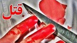 قتل مرد عراقی در خرمشهر