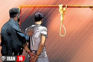 اعدام-آزارگران-نوعروس-1