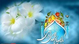 زمان وقوع اين نشانه قطعي ظهور، ماه رمضان است