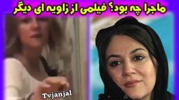 فیلم ستاره اسکندری در ترکیه (2)