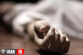 مرگ تازه عروس تهرانی در آرایشگاه زنانه / رنگ مو او را کشت