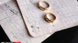 ازدواج-صوری