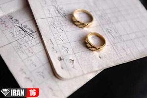 کیسی برای ازدواج صوری