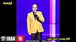 گلچین بمب خنده حسن ریوندی 2019