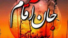 Moharram-Profile-picture-6