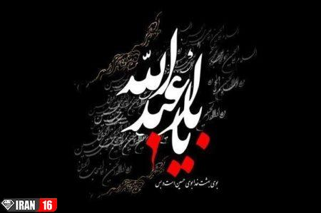 moharam98