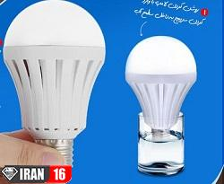 خرید ارزان لامپ جادویی چند کاره سیار (2)