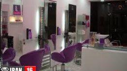 منتشر شدن تصاویر نامتعارف زنان توسط آرایشگاه زنانه ای در جیرفت