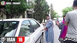 مجازات دختر وسط خیابون