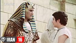 سریال یوسف پیامبر قسمت 13