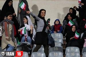 زنان قبل از رفتن به استادیوم ببینند
