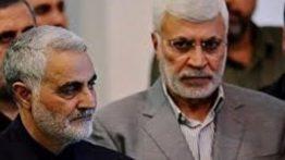 آزمایش DNA سردار سلیمانی و ابومهدی مهندس تکمیل شده است
