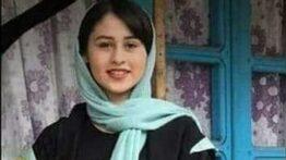 کشتن دختر 14 ساله توسط پدرش