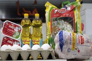 بسته چهارم غذایی شب عید توزیع می شود