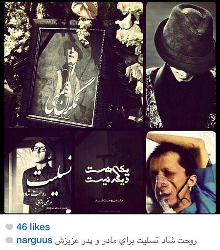 عکس: چهره ها در سوگِ مرتضی پاشایی (5)