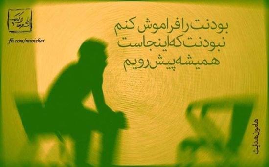 عکس نوشته های عاشقانه پرمحتوا